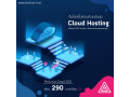 hosting-cloud-cloud-vps-server-email-hosting-small-2