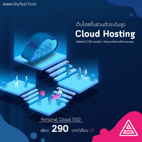 hosting-cloud-cloud-vps-server-email-hosting-big-2