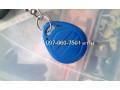 copy-key-card-081-850-7501-small-0