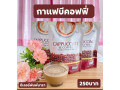 15-20-bcoffee-beeasy-small-2