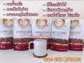 15-20-bcoffee-beeasy-small-1