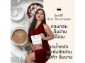 15-20-bcoffee-beeasy-small-0