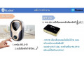 082-7057938-ip-camera-video-call-door-phone-small-3