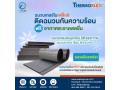 thermoflex-small-0